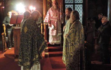 Η μνήμη του Αγίου Γεωργίου του εν Ιωαννίνοις στην Άρτα (ΦΩΤΟ)