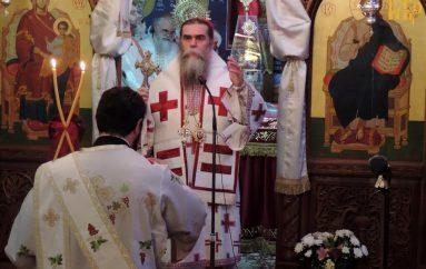 Αρχιερατική Θεία Λειτουργία για τον εξ  Άρτης Νεομάρτυρα Ζαχαρία (ΦΩΤΟ)
