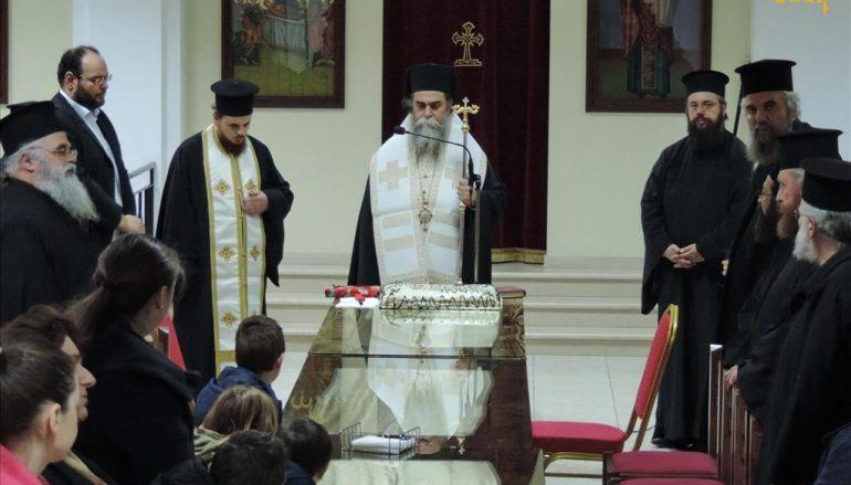 Ο Μητροπολίτης Άρτης ευλόγησε την Βασιλόπιτα των Απόφοιτων της Σχολής Βελλάς (ΦΩΤΟ)