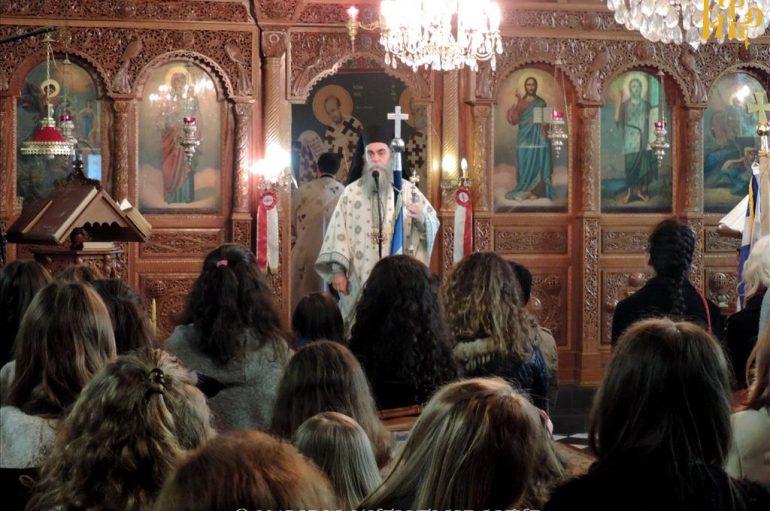 Η εορτή των Τριών Ιεραρχών στην Ι. Μητρόπολη Άρτης (ΦΩΤΟ)