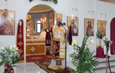 Η μνήμη του Αγίου Αντωνίου του Μεγάλου στην Ι. Μ. Πατρών (ΦΩΤΟ)