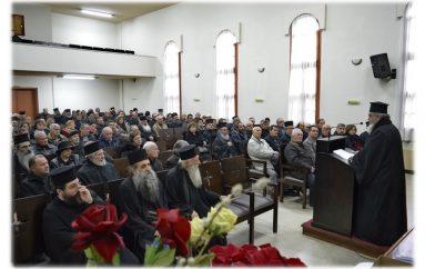 Σύναξη νέων εκκλησιαστικών επιτρόπων στην Ι. Μ. Πρεβέζης (ΦΩΤΟ)