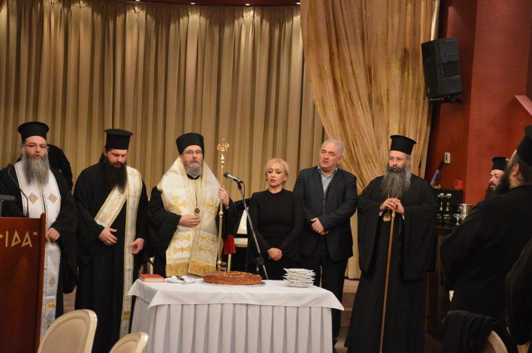 Έκοψε την Πίτα του ο Σύλλογος Κληρικών της Ι. Μ. Κίτρους (ΦΩΤΟ)