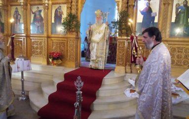 Η εορτή της Περιτομής του Χριστού στην Ι. Μ. Παραμυθίας (ΦΩΤΟ)