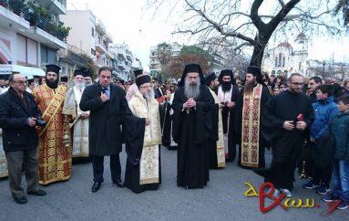 Tο Αγρίνιο υποδέχθηκε την εικόνα της Παναγίας Παραμυθίας (ΦΩΤΟ)