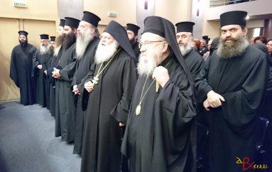 Eκδήλωση του ΠΕΘ Αιτωλ/νιας επί την εορτή των Τριών Ιεραρχών (ΦΩΤΟ)