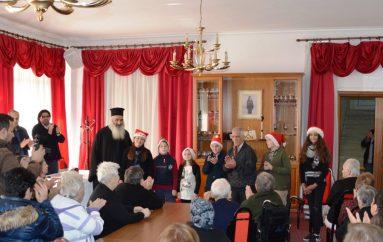 Θεατρική παράσταση στο Εκκλησιαστικό Γηροκομείο της Ι.Μ. Κίτρους (ΦΩΤΟ)