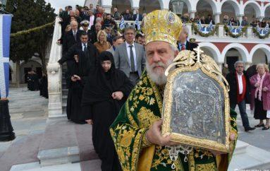 Η Τήνος τίμησε την εορτή της ευρέσεως της αγίας Εικόνος (ΦΩΤΟ)
