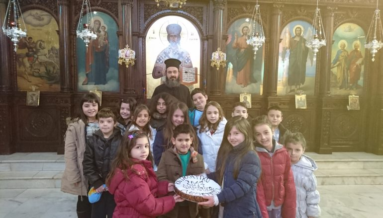Τα κατηχητικά του Ι. Ν. Αγίου Γεωργίου Λεπενούς έκοψαν την πίτα τους (ΦΩΤΟ)
