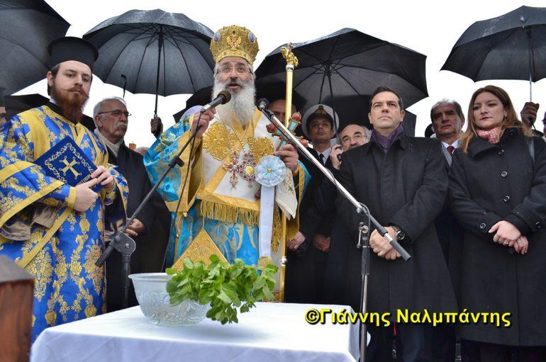 Η εορτή των Θεοφανείων στην Αλεξανδρούπολη παρουσία του Πρωθυπουργού (ΦΩΤΟ)