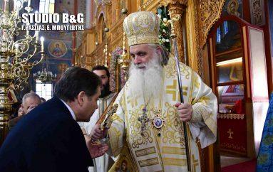 Δοξολογία για το νέο έτος στον Ι. Ναό Αγίου Βασιλείου Άργους (ΦΩΤΟ)