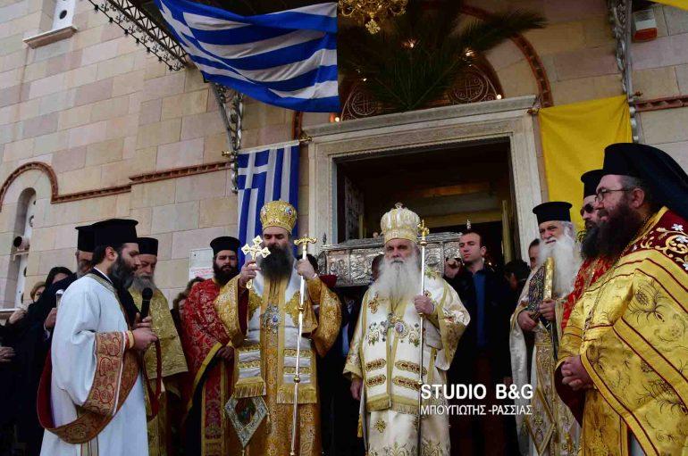 Το Άργος εόρτασε την ανακομιδή των λειψάνων του Πολιούχου του (ΦΩΤΟ)