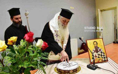 Ο Ραδιοφωνικός σταθμός της Μητροπόλεως Αργολίδος έκοψε την πίτα του (ΦΩΤΟ-ΒΙΝΤΕΟ)