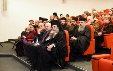 Εκδήλωση της Ιεράς Μητροπόλεως Πειραιώς για τους Τρεις Ιεράρχες (ΦΩΤΟ)