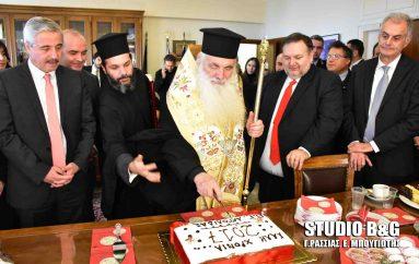 Δοξολογία και κοπή Βασιλόπιτας για το νέο έτος στο Ναύπλιο (ΦΩΤΟ – ΒΙΝΤΕΟ)