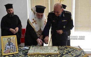 Ο Μητροπολίτης Αργολίδος ευλόγησε τη Βασιλόπιτα της Αστυνομικής Διεύθυνσης Αργολίδος