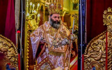 Ο Μητροπολίτης Λαγκαδά στον Ι. Ναό Αγίου Γεωργίου Σοχού (ΦΩΤΟ)