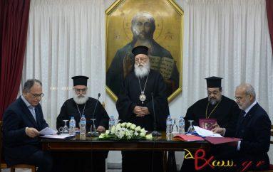 Ημερίδα για τους Υπευθύνους των Γραφείων Τύπου Ι. Μητροπόλεων στην Τρίπολη (ΦΩΤΟ)