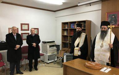 Η Σχολής Βυζαντινής Μουσικής της Ι. Μ. Κίτρους έκοψε τη βασιλόπιτα της (ΦΩΤΟ)
