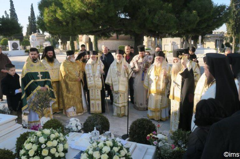 Πολυαρχιερατικό Μνημόσυνο στο Μακαριστό Αρχιεπίσκοπο Χριστόδουλο (ΦΩΤΟ)