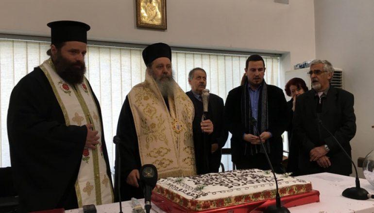 Ο Συλλόγου των εν Πάτραις Κεφαλλήνων έκοψε την πίτα του (ΦΩΤΟ)