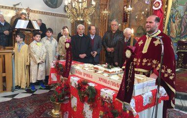 Πρωτοχρονιά στον Άγιο Σπυρίδωνα Πύργου (ΦΩΤΟ)
