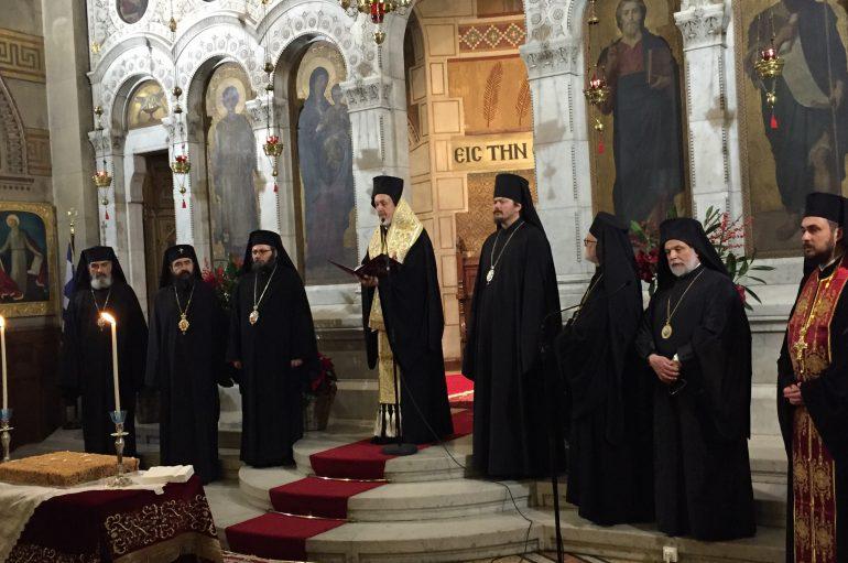 Επισκοπική Συνέλευση των ορθοδόξων Επισκόπων στην Ι. Μ. Γαλλίας (ΦΩΤΟ)