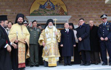 Τον πολιούχο του Μέγα Αθανάσιο τίμησε το Διδυμότειχο (ΦΩΤΟ)