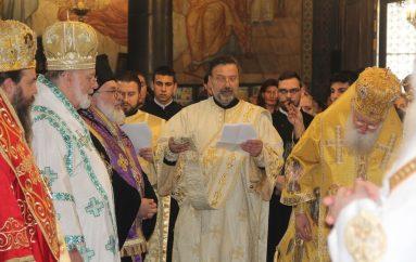 Ο Μητροπολίτης Διδυμοτείχου στα ονομαστήρια του Πατριάρχη Βουλγαρίας (ΦΩΤΟ)
