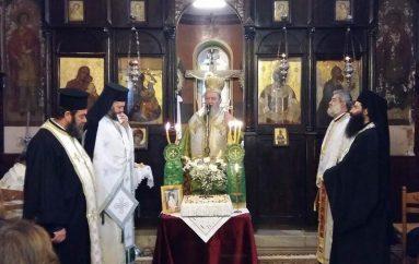 Η εορτή της Ανακομιδής του λειψάνου του Αγ. Ιωάννη του Χρυσοστόμου στη Χαλκίδα (ΦΩΤΟ)