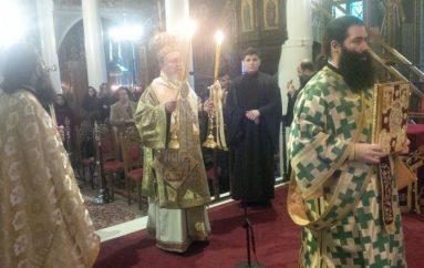 Η εορτή του Αγίου Μάρκου του Κωφού στην Χαλκίδα (ΦΩΤΟ)