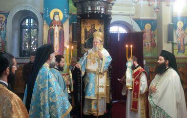 Πανηγύρισε η Ι. Μονή Οσίου Ιωάννη του Καλυβίτου Ψαχνών (ΦΩΤΟ)