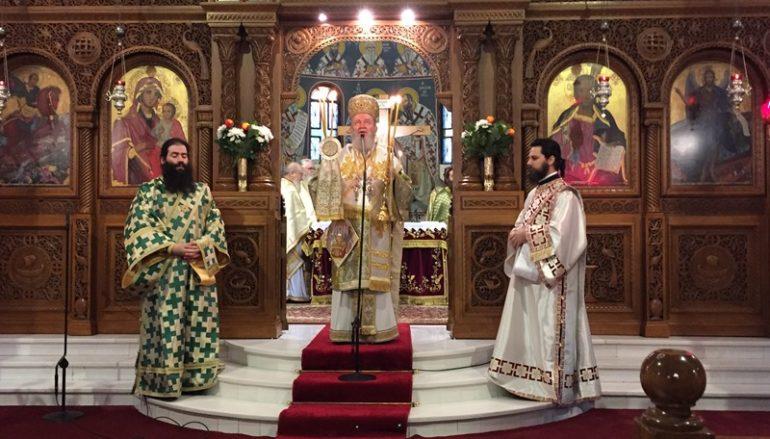 Η εορτή του Αγίου Βασιλείου στην Ι. Μ. Χαλκίδος (ΦΩΤΟ)