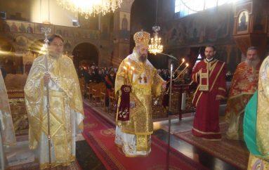 Κυριακή ΙΒ΄ Λουκά στην Ι. Μ. Θεσσαλιώτιδος (ΦΩΤΟ)