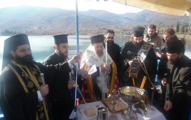 Τα Άγια Θεοφάνεια στην Ι. Μητρόπολη Θεσσαλιώτιδος (ΦΩΤΟ)