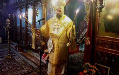 Η εορτή Αγίων Αθανασίου και Κυρίλλου στην Ι. Μ. Θεσσαλιώτιδος (ΦΩΤΟ)