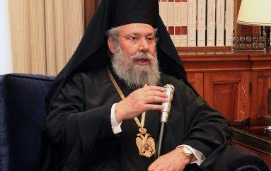 Αρχιεπίσκοπος Κύπρου: «Δεν είναι καλό το timing για λύση στο Κυπριακό»