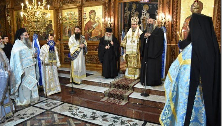 Ο Επίσκοπος Αρούσης στον Καθεδρικό Ναό Θείας Αναλήψεως Κατερίνης (ΦΩΤΟ)
