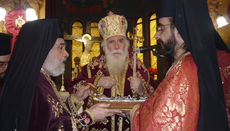 Η εορτή του Αγίου Βασιλείου στη Νέα Φιλαδέλφεια (ΦΩΤΟ)