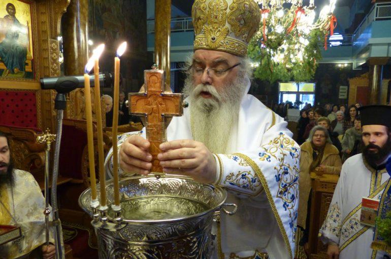 Παραμονή των Θεοφανείων στην Ιερά Μητρόπολη Καστορίας (ΦΩΤΟ)