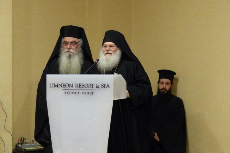 Πλήθος πιστών στην ομιλία του Γέροντα Εφραίμ στην Ι. Μ. Καστορίας (ΦΩΤΟ)