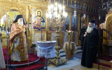 Στον Μητροπολιτικό Ναό της Καστοριάς λειτούργησε ο Γέροντας Εφραίμ (ΦΩΤΟ)