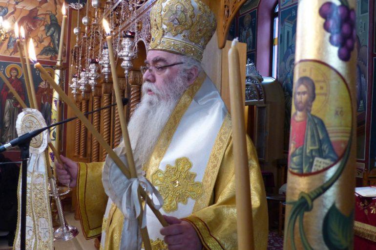Κυριακή του Ζακχαίου στην Αγία Κυριακή Καστορίας (ΦΩΤΟ)
