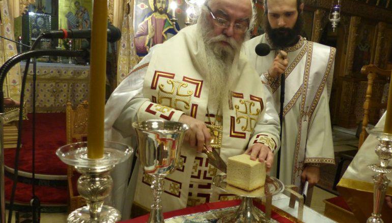 Η αρχαιοπρεπής Θ. Λειτουργία του Αγ. Γρηγορίου του Θεολόγου στην Ι. Μ. Καστορίας (ΦΩΤΟ)