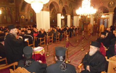 Ο Μητροπολίτης Θεσσαλιώτιδος συναντήθηκε με τα νέα Εκκλησιαστικά Συμβούλια (ΦΩΤΟ)