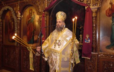 Η εορτή της συνάξεως των Τριών Ιεραρχών στην Ι. Μ. Θεσσαλιώτιδος (ΦΩΤΟ)