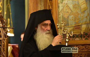Ο Μητροπολίτης Σισανίου ομιλητής στις συναντήσεις γονέων της Ι. Μ. Αργολίδος