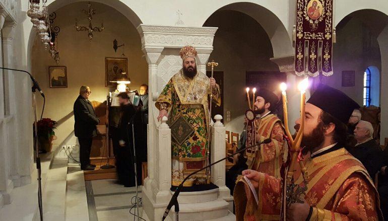 Κτητορικό μνημόσυνο στον Άγιο Βησσαρίωνα Τρικάλων (ΦΩΤΟ)