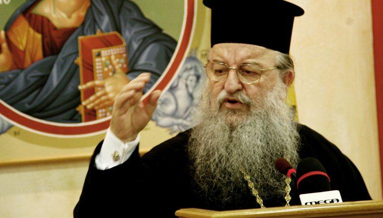 Ανοικτή επιστολή Ορθοδόξων Λαϊκών στον Μητροπολίτη Θεσσαλονίκης