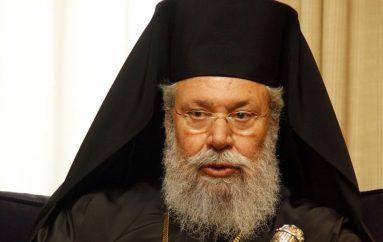 """Αρχιεπίσκοπος Κύπρου: """"Αν καταλήξουμε σε συμφωνία θα είναι σε βάρος του Ελληνισμού"""" (ΒΙΝΤΕΟ)"""